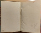 171. Журнал Археологии 1882 год на французском, фото №4