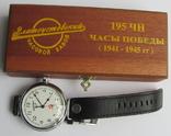 """Часы-марьяж """"Златоустовский часовой з-д."""", фото №2"""