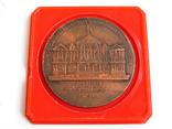 Медаль 50 лет академии ВВИА им. Жуковского, фото №3