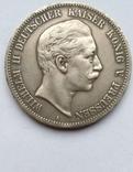 5 марок 1908 года , Пруссия, фото №4