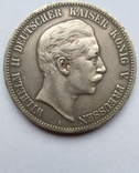 5 марок 1908 года , Пруссия, фото №5