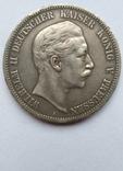5 марок 1908 года , Пруссия, фото №7