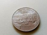 СССР Большой Дворец Петродворец. 5 рублей., фото №2