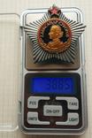Орден Суворова I степени (копия), фото №5
