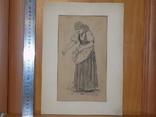 Рисунок Женщина сеятель Польша, фото №2