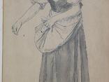 Рисунок Женщина сеятель Польша, фото №6