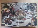 Книга о вкусной и здоровой пище 1954г.(Сталин), фото №6