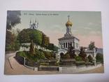 Открытка Русская церковь, фото №2