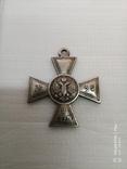 Георгиевский Крест для иноверцев 2 степени №28 копия, фото №3