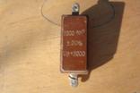 Конденсатор 2200-2000в, фото №2