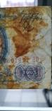 100 рублей 1993, фото №3