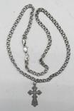 №463. Цепочка с крестиком 23,6г, серебро 925., фото №2