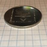 2 гривні 1998 року. ЄБРР, копія, фото №6