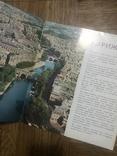 Париж, фото №3