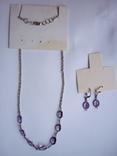 Набор - ожерелье и серьги с аметистами серебро 925 проба аметист, фото №2