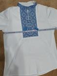 Рубашка вышиванка, фото №7