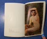 """Альбом А.Г. Венецианов """"Русские женщины"""", 1969 г., фото №5"""