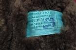 Шлем лётный СССР 1979г.зимний 53 размер, фото №8