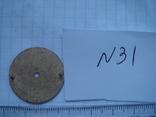 Циферблат Слава №31, фото №4