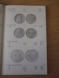 Каталог Монет России 1725-1972 гг. Издание 1974 год Амстердам., фото №6