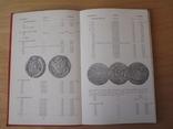 Каталог Монет России 1725-1972 гг. Издание 1974 год Амстердам., фото №7