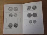 Каталог Монет России 1725-1972 гг. Издание 1974 год Амстердам., фото №9