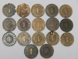17 монет по 1 скиллингу, Дания, фото №2