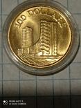 100 долларов 1975 Сингапур золото 6,91 гр. 900 (0,2 oz), фото №4