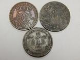 3 монеты по 5 оре, Швеция, фото №2