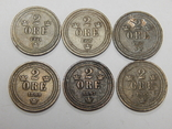 6 монет по 2 оре, Швеция, фото №2
