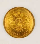 5 рублей 1901 MS65 NGC, фото №3