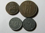 Монеты Норвегии 4 шт., фото №7