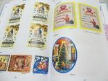 Каталог новорічних, різдвяних та пасхальних пивних етикеток 1994-2018 фото 4