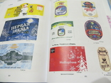 Каталог новорічних, різдвяних та пасхальних пивних етикеток 1994-2018 фото 5