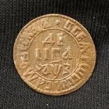 Деньга 1707 года, фото №3