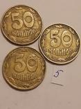 50 копеек  1992 года ( 4 ягоды), фото №2