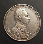 3 марки 1913 р. Пруссія. Вільгельм ІІ в мундирі, фото №2