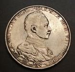 3 марки 1913 р. Пруссія. Вільгельм ІІ в мундирі, фото №4
