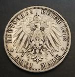 3 марки 1913 р. Пруссія. Вільгельм ІІ в мундирі, фото №5