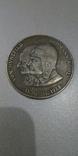 Медаль в память пересечения атлантики Герман Коль Бремен 13 апреля 1928 года копия, фото №2