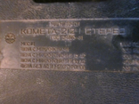 Корпуса разные, фото №8