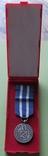 Медаль « За 15 лет образцовой пенитенциарной  службы », Польша, фото №2