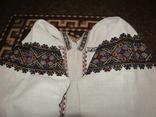 Старовинна вишита сорочка.поч ХХст., фото №8