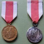 « Золотая « и « серебряная» медали « За заслуги в обороне страны», фото №2