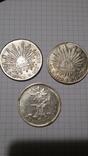Копии трех старіх монет, фото №2