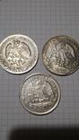 Копии трех старіх монет, фото №3
