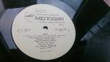 Credo , R. Pauls, G. Krollis – Melnais Kliedziens = Крик  1987(Pop Rock, Prog Rock) VG+, фото №5
