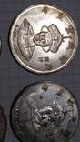 Копии старіх монет, фото №4