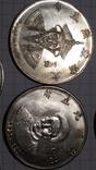Копии старіх монет, фото №5