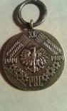 Польская-медаль, фото №2